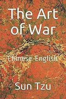The Art of War: Chinese-English