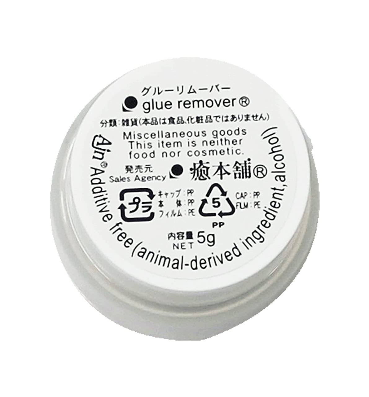 確立遅らせる安全なマツエク リムーバー グルークリームリムーバー5g 容器入り店販用 まつげエクステ (1個)