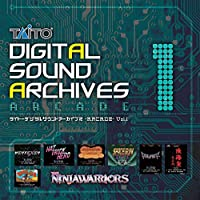 Taito Digital Sound Archives Vol 1 by Game Music (2014-12-24)