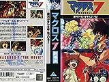 マクロス7~銀河が俺を呼んでいる!~【劇場版】 [VHS] image