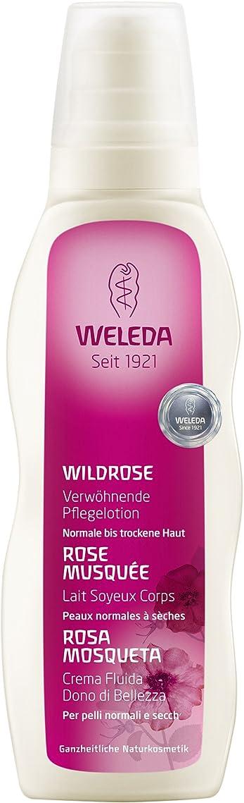 ホースせがむ偏心WELEDA(ヴェレダ) ワイルドローズボディミルク 200ml