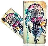 Wiko Sunny 2 Case, FoneExpert® Beautiful Printed Pattern