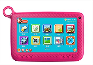 Kids tablet, Childern tablet 7.0 inch Dual Camera Wifi Android for Education Games Play, 8 GB Memory plus SD slot extended...