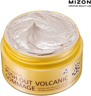 Mizon Push Out Volcanic Gommage, Volcanic Pore Scrub Mask 60g