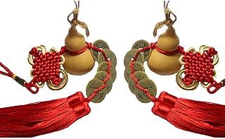 2PCS Wooden Hu Lu (Gourd) for Chinese Feng Shui - Chinese Good Luck Wu Lou