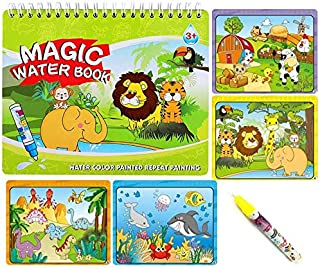 Magic Water Book, Water Coloring Book, Doodling Paint with Water Magic Pen Painting Board For Children Education Drawing T...
