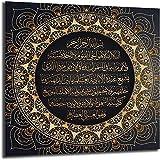 ZDFDC Islamische arabische Kalligraphie Wandkunst Bilder Gemälde auf Leinwand Islam Leinwanddrucke für Wohnzimmer Home Decor