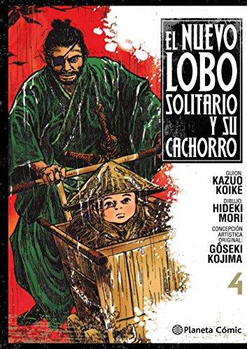 Nuevo Lobo solitario y su cachorro nº 04 (Manga Seinen)