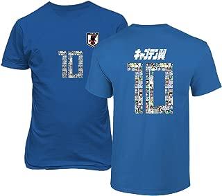Tcamp Japan Novelty Captain Nankatsu Tsubasa 2018 World Soccer Championship Men's T-Shirt