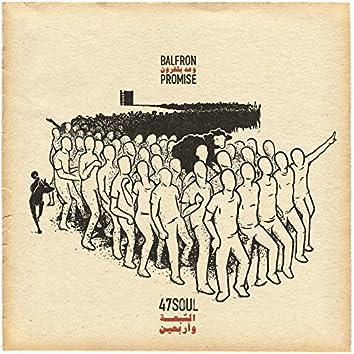 Balfron Promise