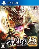 Toukiden Kiwami - standard edition [PS4-Occasion][Importación Japonesa]