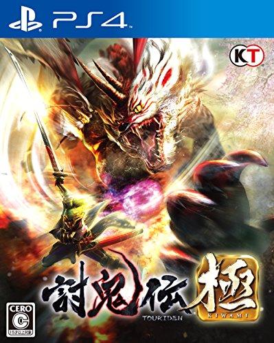 Toukiden Kiwami - standard edition [PS4-Occasion][Japanische Importspiele]
