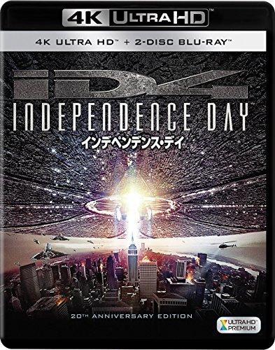 インデペンデンス・デイ(3枚組)[4K ULTRA HD + Blu-ray]