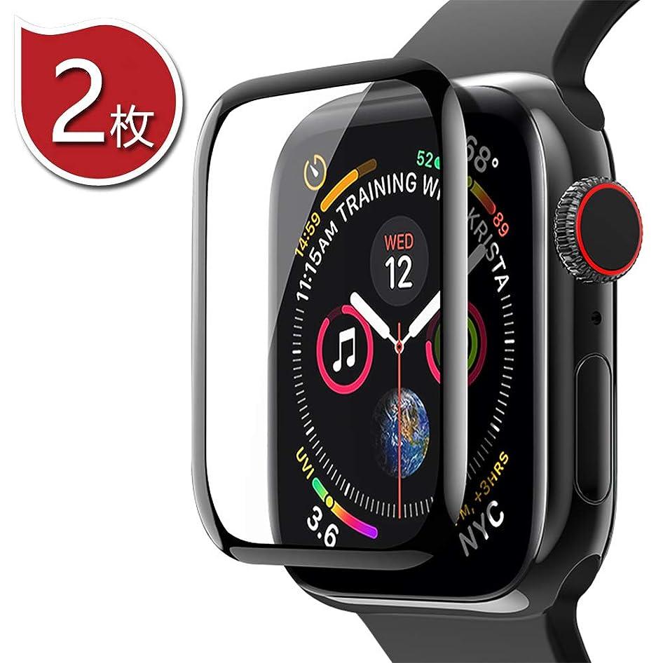 ひいきにする比喩各【2枚入り】Apple Watch Series 4 保護フィルム 指紋防止 3D曲面 9H高硬度 気泡ゼロ 高透過率 アップルウォッチガラスフィルム44mm 40mm (44mm)
