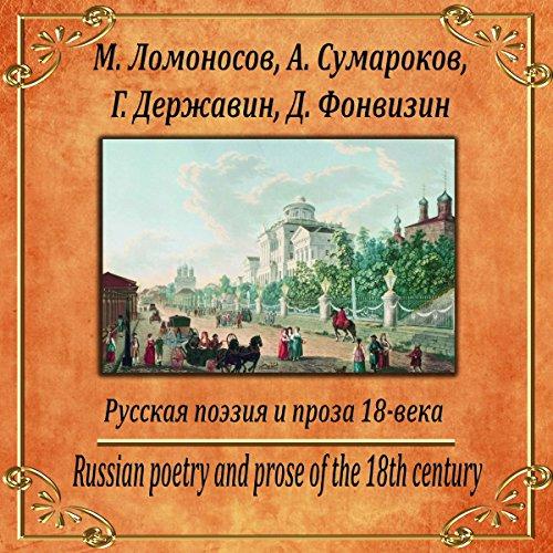Russkaya poehziya I proza 18-go veka Titelbild