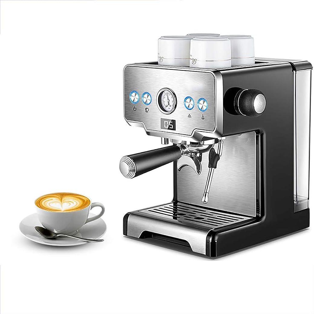 対人きらめきオアシスコーヒーマシン、イタリアの半自動ポンプ式スチームコーヒーマシン、取り外し可能なステンレススチール電子温度制御ミルカー(ライトグレー)