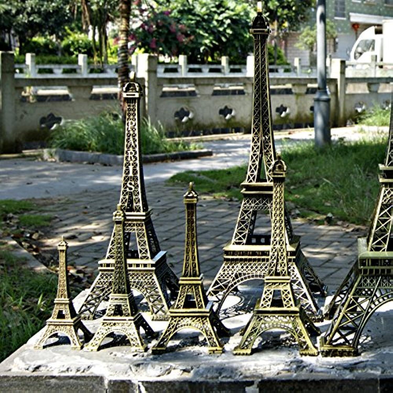 Vintage Decor Metal Craft Retro Antique Bronze Eiffel Tower Model Home Decoration Eiffel Tower(32cm)