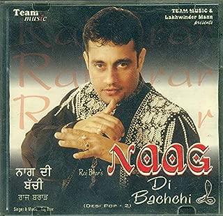 NAAG DI BACHCHI (PUNJABI SONGS)