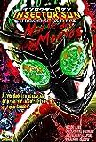 INSECTOR SUN - O Guardião da Terra: Noite dos Mortos (Toku Terror Livro 1) (Portuguese Edition)