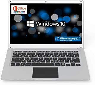 GLM 超軽量 PC ノートパソコン 日本語キーボート Microsoft Office / Windows 10 Pro / INTEL x5-Z8350 / WIFI / USB3.0 / HDMI / WEBカメラ / 14.1インチ / SSD64GB / メモリ4GB