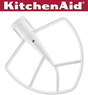 KitchenAid KN256CBT Coated Flat Beater  - Fits Bowl-Lift models KV25G and KP26M1X