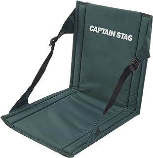 キャプテンスタッグ キャンプ用品 折りたたみ椅子 チェアマット CS FD グリーンM-3335