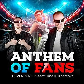 Anthem of Fans (feat. Tina Kuznetsova)
