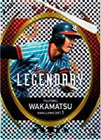 BBM2020 ベースボールカード FUSION LEGEND PLAYER No.LP12 若松勉