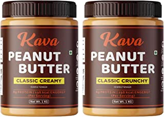 Kava Classic Peanut Butter Combo Creamy - Crunchy (1kg + 1kg = 2 kg ) Made with Roasted Peanuts ,25% Protein ,Non GMO ,Glu...