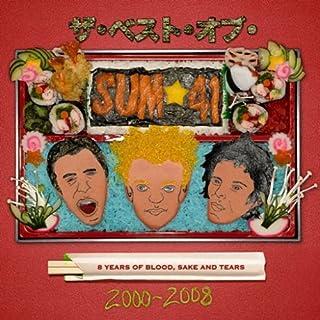 ベスト・オブ・SUM41 デラックス・エディション(DVD付)