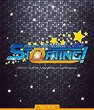 THE IDOLM@STER SideM 1st STAGE 〜ST@RTING!〜 Live Blu-ray[Sun Side][LABX-8145][Blu-ray/ブルーレイ] 製品画像
