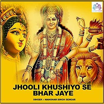 Jhooli Khushiyo Se Bhar Jaye