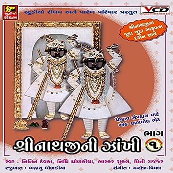 Shrinathji Ni Zakhi Part 1