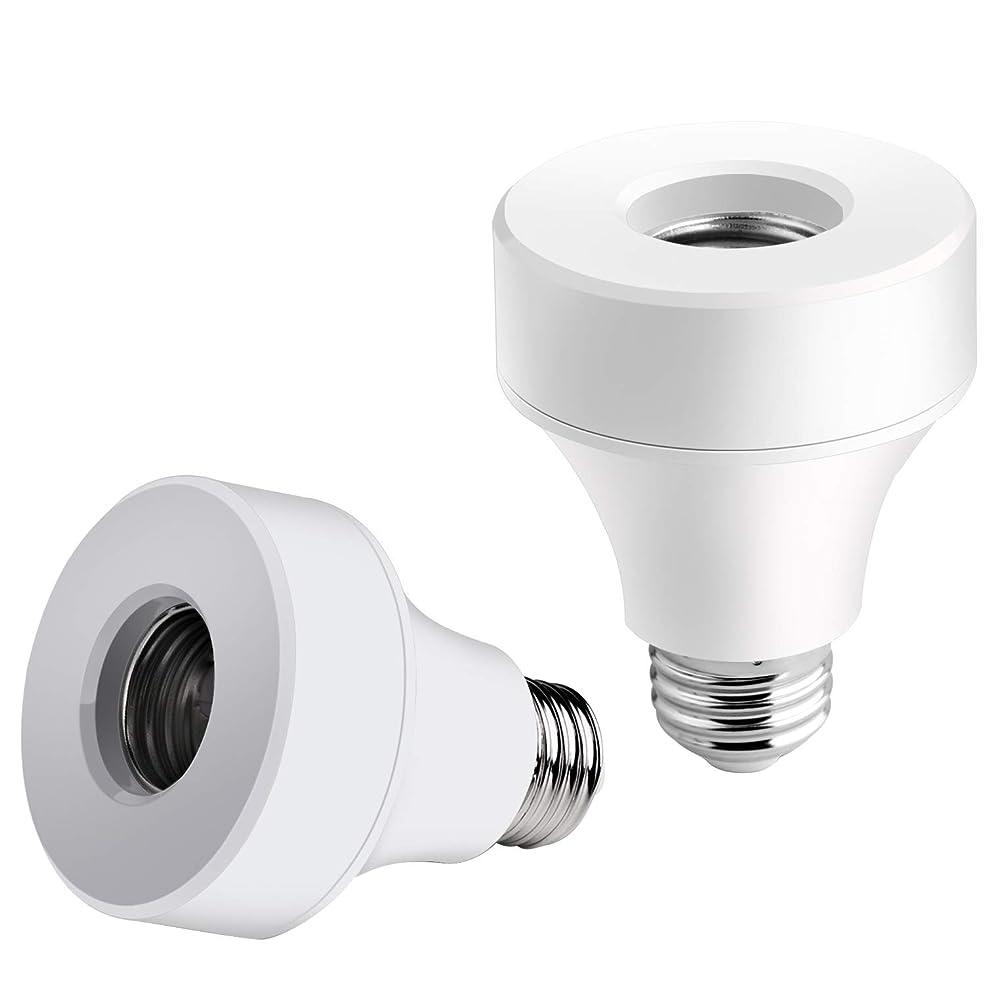 工場レンチストラップSemoic E26 E27と互換性のある、2パック、Wifiスマート電球ソケット、WiFi電球ベースアダプター、a/Home/IFTTTと連携、ハブ不要