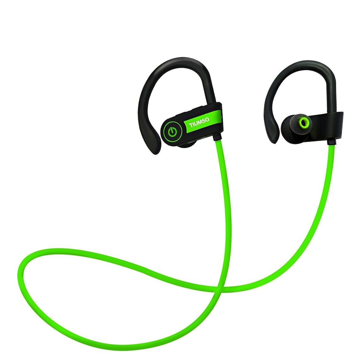 アーチ自分六月Tiumso Bluetooth スポーツイヤホン 高音質 ブルートゥース イヤホン ランニング用 ノイズキャンセリング 防水 防汗 耳掛け式 iPhone 7/ 7Plus/6 Sony Android スマートフォンなどに対応 (緑)