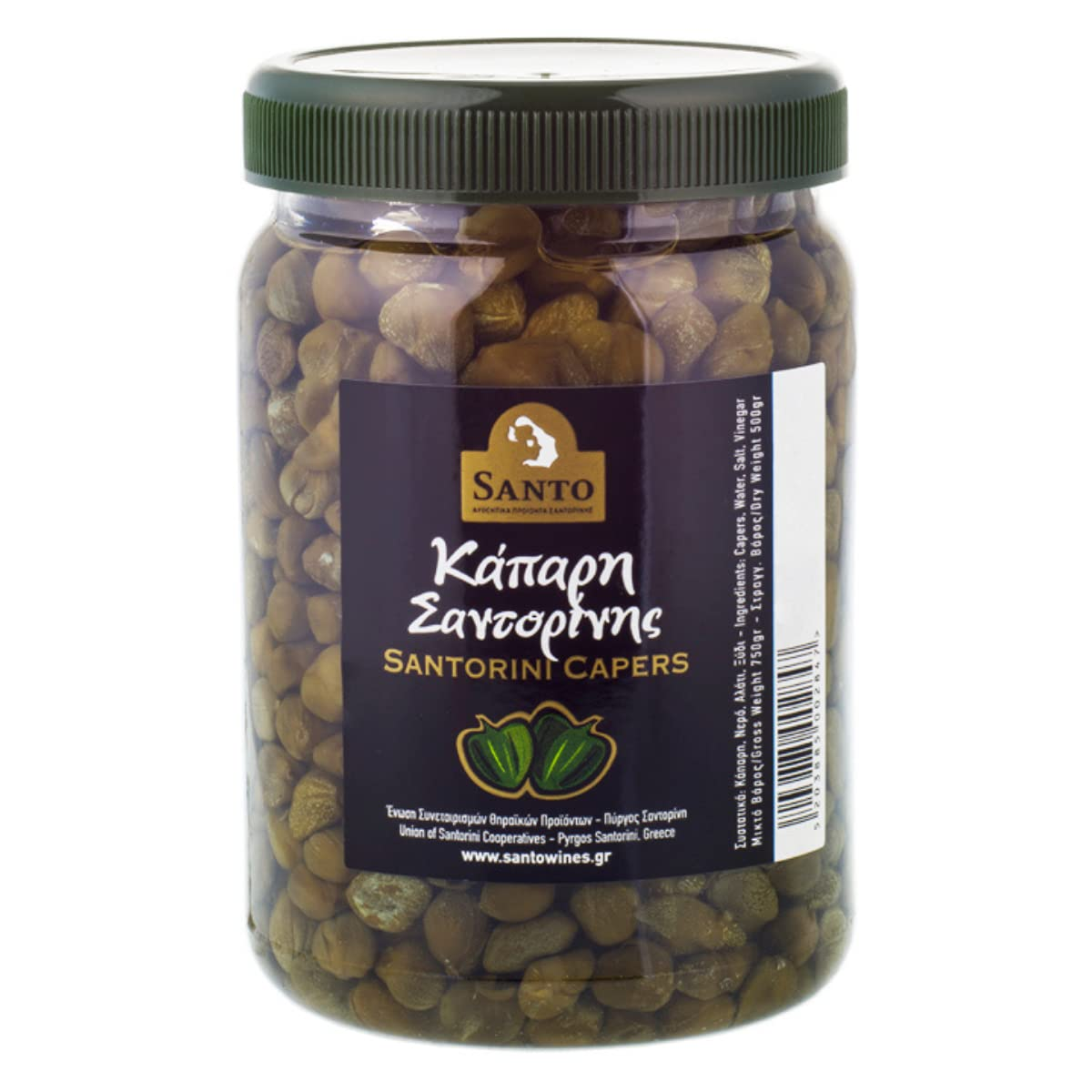 Santo Santorini quality assurance NEW before selling Capers grams 750