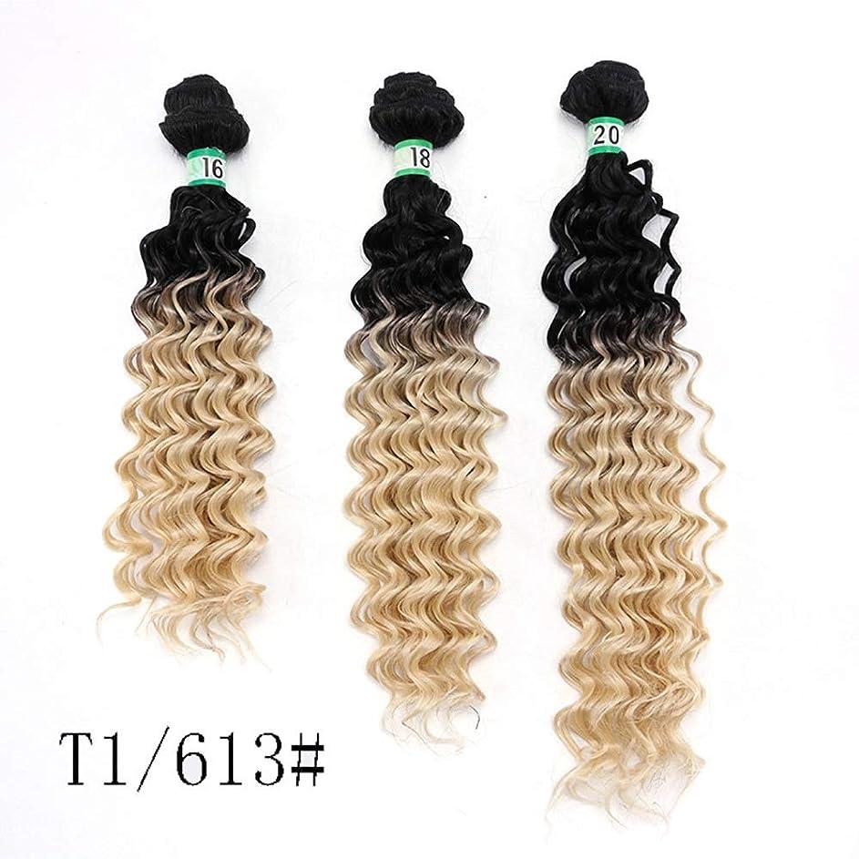 不要ナチュラファックスMayalina ブラジルの髪の毛の深い波の髪織り3バンドル - T1 / 613#ブロンドの髪のバンドルミックス長(16