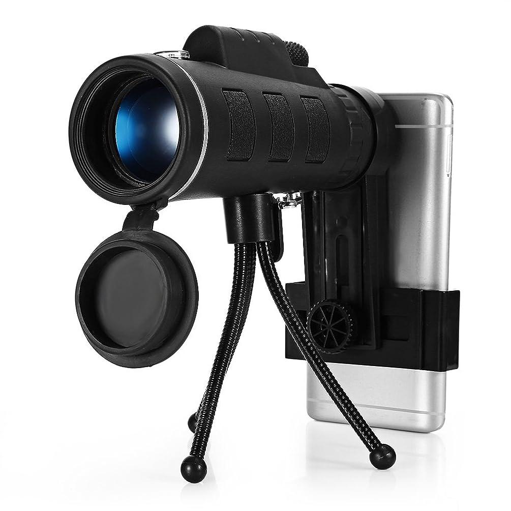 撤回する暗黙ラオス人単眼鏡 望遠鏡 40X60 ハイパワー & HD 単眼鏡 コンパス 携帯クリップ三脚付き - 遠距離視界が向上 BAK4 プリズム FMC バードウォッチング ハンティング キャンプ ハイキング用