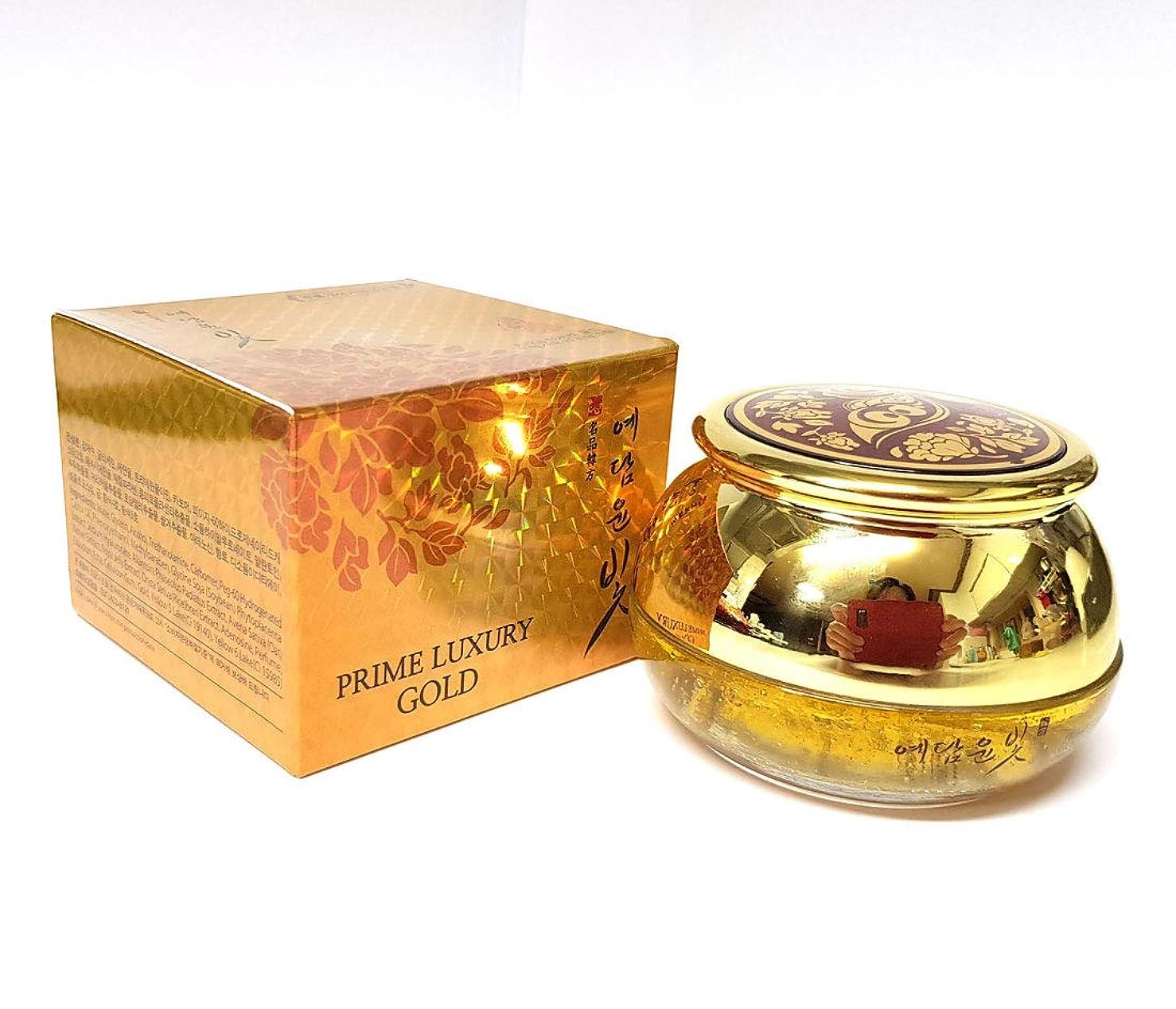 リングうなり声ステレオ[YEDAM YUNBIT] プライムラグジュアリーゴールドリフティングクリーム50g/ Prime Luxury Gold Lifting Cream 50g /ゴールドエキス/gold extract/しわ改善、保湿/wrinkle improvement, moisturizes/韓国化粧品/Korean Cosmetics [並行輸入品]