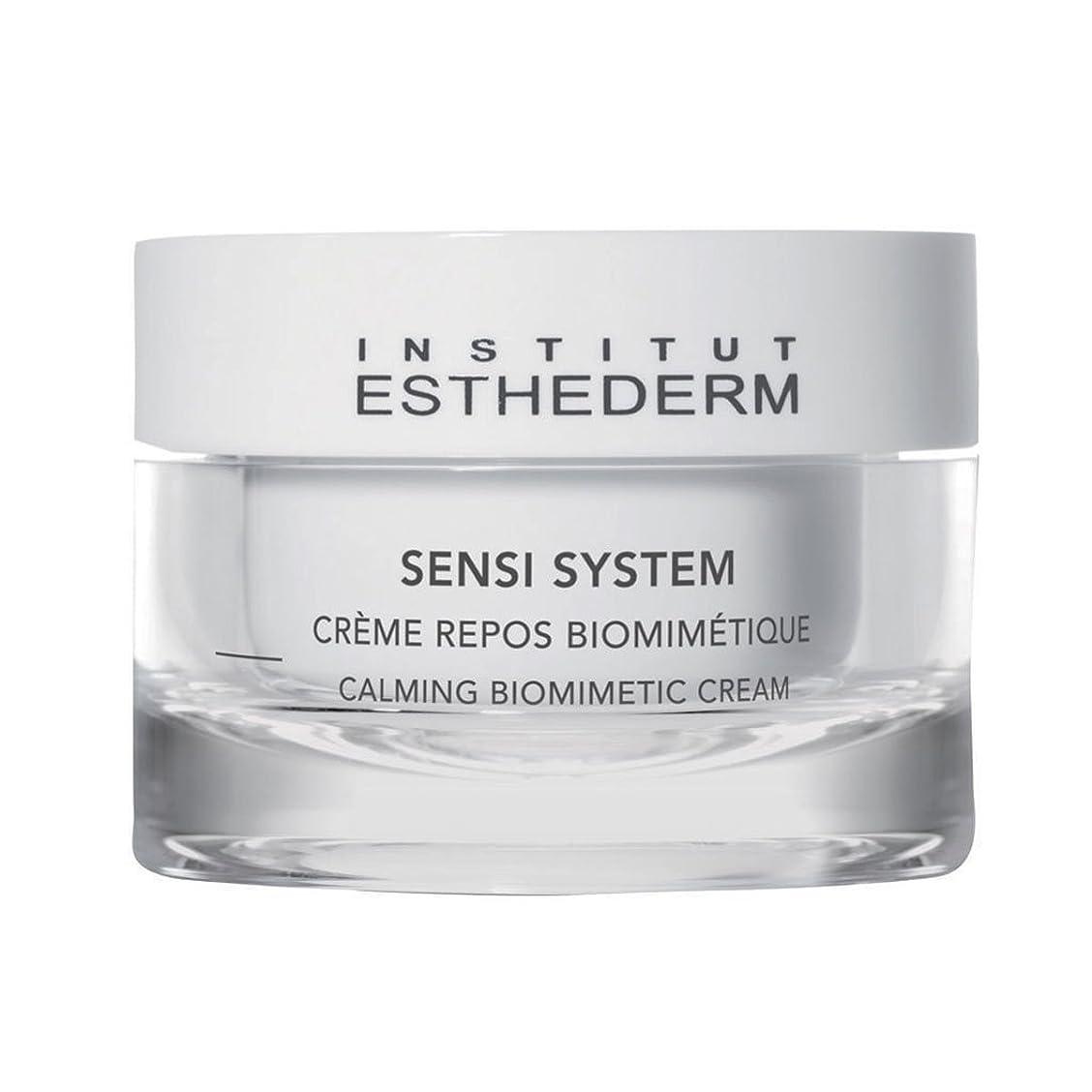 レインコート早いひらめきInstitut Esthederm Sensi System Calming Biomimetic Cream 50ml [並行輸入品]