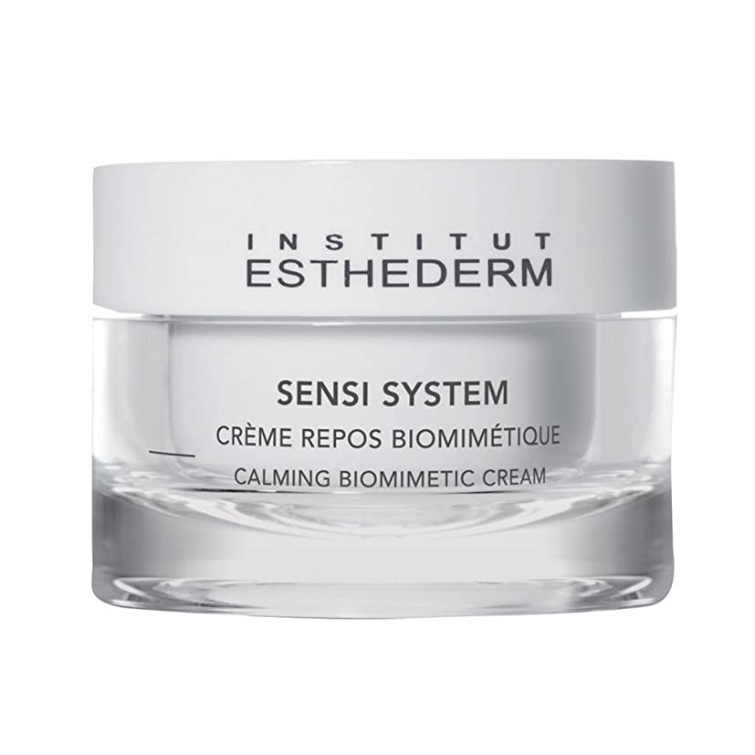 オーストラリア人飛行機考えたInstitut Esthederm Sensi System Calming Biomimetic Cream 50ml [並行輸入品]
