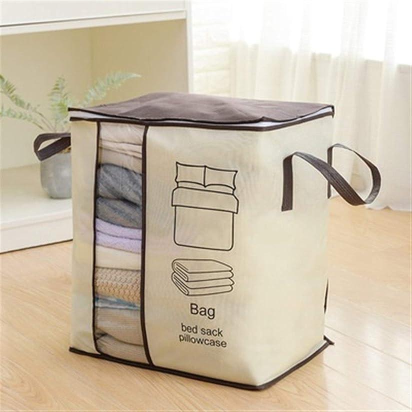 大聖堂課すオゾン家族省スペースクローゼット利用可能な服パーティション収納袋の下に収納ボックスキルトバッグ (Cor : D)