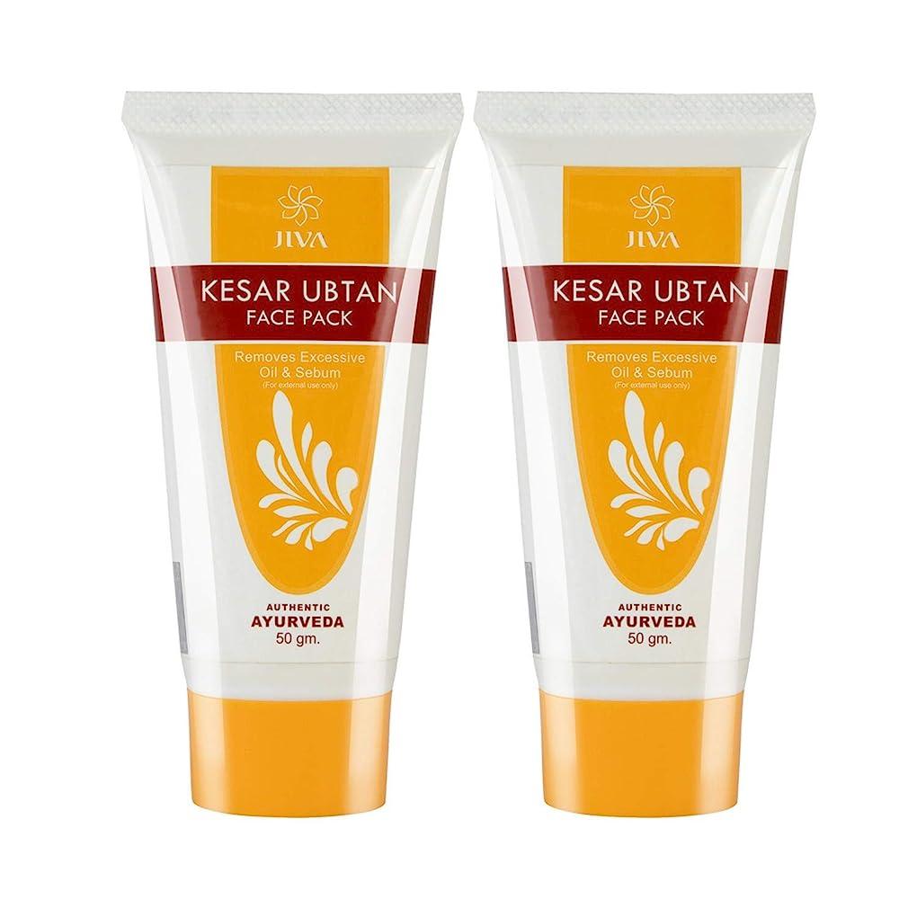 薬用バリケードヒューマニスティックJiva Ayurveda Kesar Ubtan Face Pack