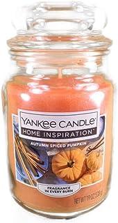 Yankee Candle スパイスパンプキン(ラージジャー、シングルウィック)
