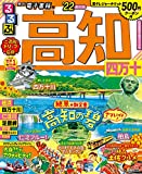 61LEwkc6ssL._SL160_ 森木大智阪神ファンで進路はどこ?パワプロ能力やトレーニングやインスタはある?