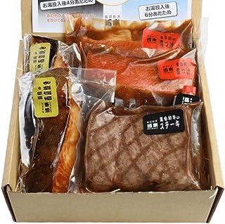 黒毛和牛ステーキ・金目鯛の煮つけ・銀鱈の西京焼き 詰め合わせ 5個セット