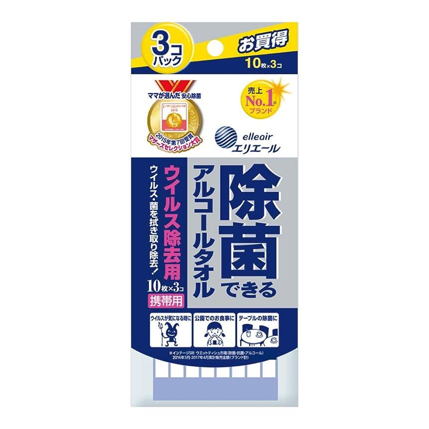 広がり羊合理化エリエール ウェットティッシュ 除菌 ウイルス除去用 アルコールタイプ 携帯用 30枚(10枚×3パック) 除菌できるアルコールタオル