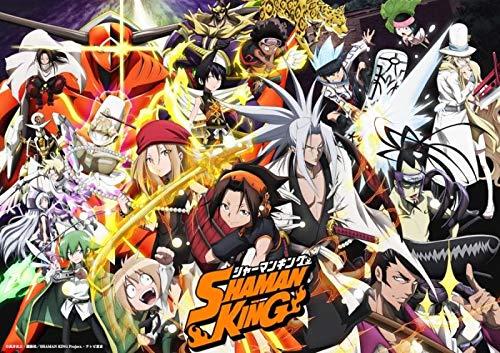 【Amazon.co.jp限定】TVアニメ「SHAMAN KING」Blu-ray BOX 4(初回生産限定版)(複製原画5枚セット付き)