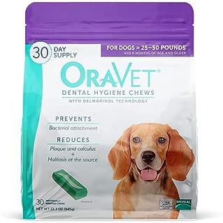 Oravet Dental Hygiene Chews for Medium Dogs (25 - 50 lbs)