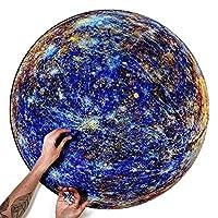ジグソーパズル グラデーションパズル 惑星ジグソーパズル 知育パズル 1000ピース 難しいと挑戦 大規模 おしゃれ 娯楽 プラネット 星 地球 星球 月 ムーン 親子 大人 子供 67.5 cm